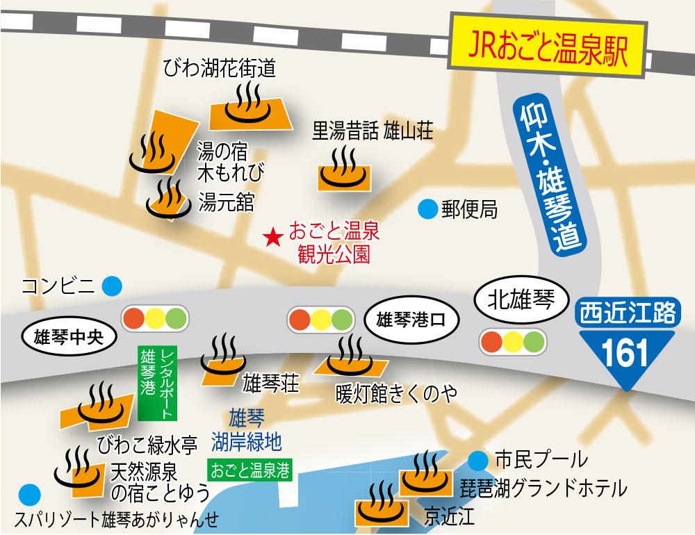 おごと温泉旅館マップ